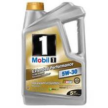 Mobil 1 engine oil and other related products available