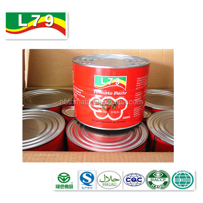 tomato paste 2.2kg 2200g double concentrated canned