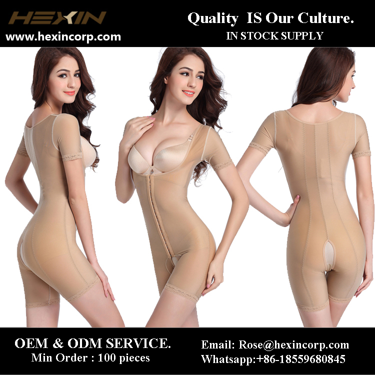 Free sample for wholesaler high quality maternity shapewear