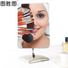 EN Portable Square Mirror Table Stand Oneside Make up Face Mirror