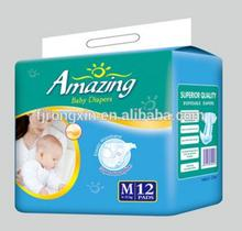 2017 cheap breathable disposable China happy baby diapers made in China