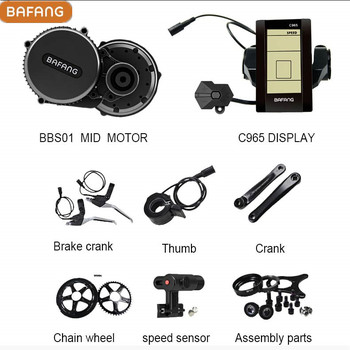 Electric Bicycle kit bafang bbs01 36v 350w motor kit for sport