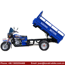 Kavaki Brand New Cheap 150cc 200cc Motor Tricycle for Cargo Use Gas Moto 3 Wheel Trike Scooter
