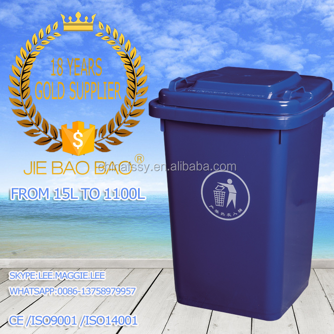 JIE BAOBAO! FACTORY MADE HOME AND KITCHEN 50L PLASTIC WASTE BIN ONLINE SHOPPING