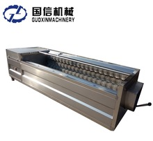China factory supply stainless steel potato chips washing, peeling and cutting machine for sale