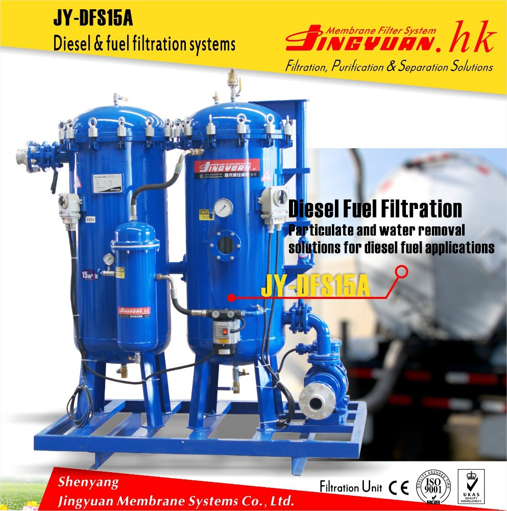 JY-DFS15A High precision fuel filters water separators for fishing boats with two-level filtration