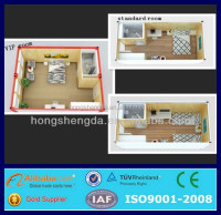 prefabricated japan office container house hotel room price