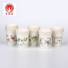 High-quality custom patterns excellent bulk cheap tea paper cup