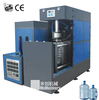 MIC-12 Micmachinery 10L-25L bottle semi automatic blow molding machine with CE