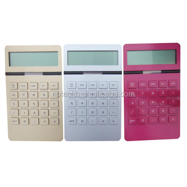 Simple Fashion Calculator
