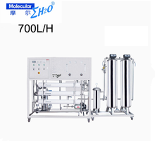 Medical purified ro water equipment