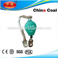 Aerial work safety hot sell fall arrester