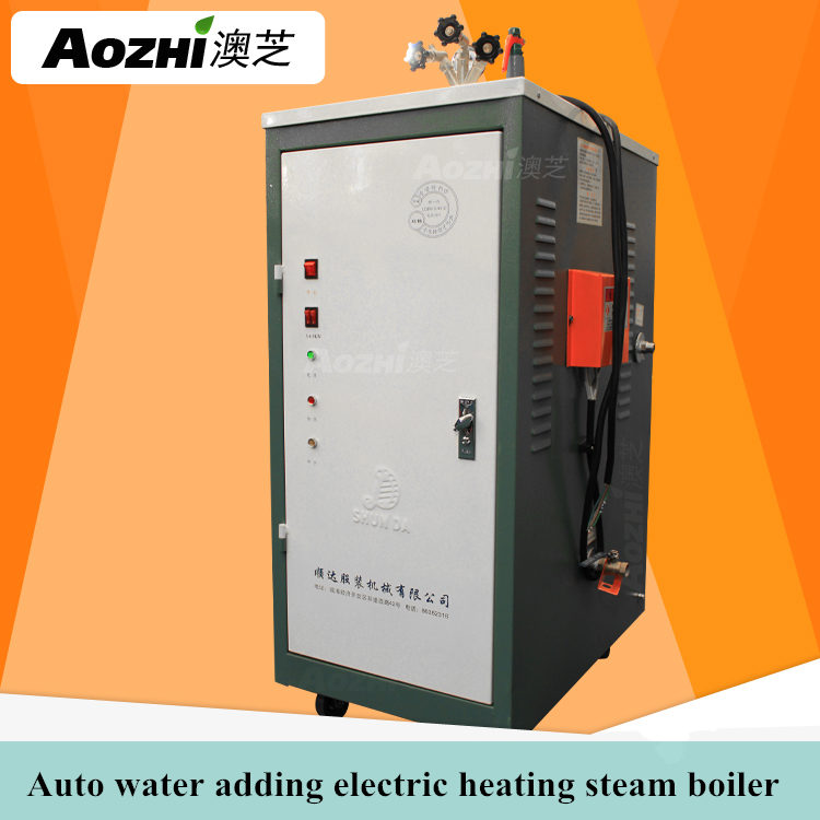 Aozhi laundry steam generator for ironers and pressers 6kw 9kw 12kw