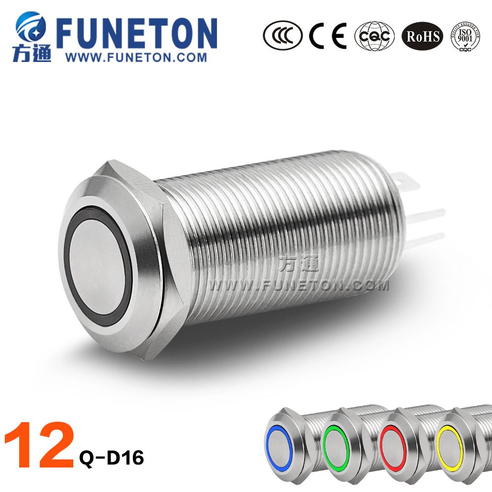 12mm push button switch with colorful led light