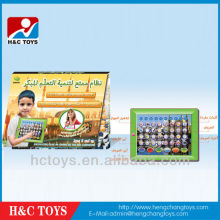 2013 new Arabic ipad for kids HC176737