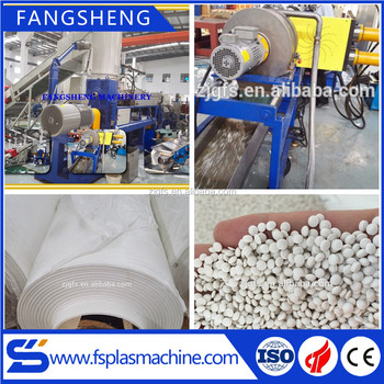 advanced technology waste ldpe lldpe pe hdpe pp plastic pellet granulation line machine