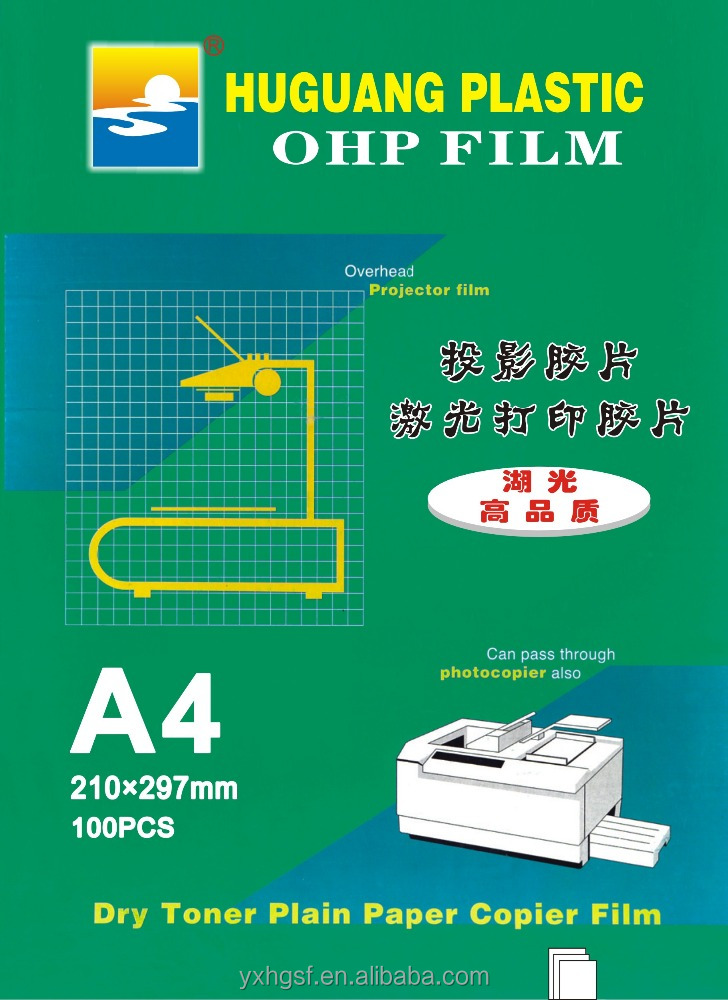 Quality Choice A4/A3 OHP Film Laser Printer Film