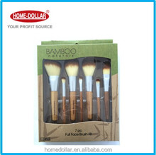 7PC MAKE-UP/COSMETIC/PROFESSIONAL EYEBROW BRUSH