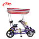 2 seater tandem bikes/ sightseeing bicycle for a couple/rental park bike