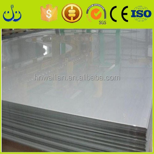 High quality PCB Drilling Aluminum Sheet/Plate 1100/1060 H18