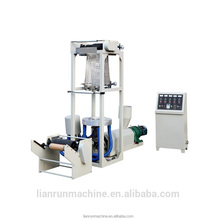 LR-35 High quality mini film plastic blowing machine price