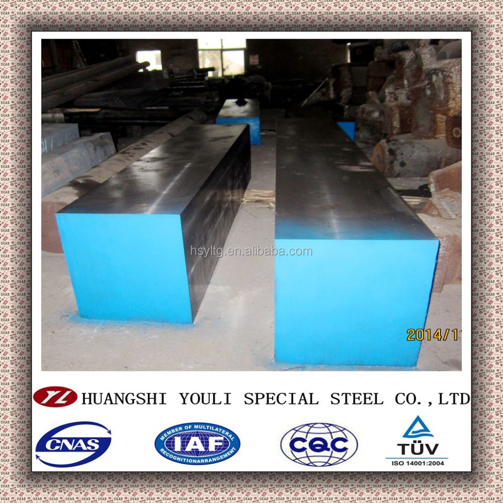 1.7225 alloy mold steel flat bar