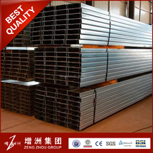 2016 C Type Channel Steel Mild Steel C-Channel Sizes
