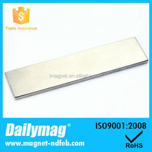 Top Quality Magnetic Metal Strip