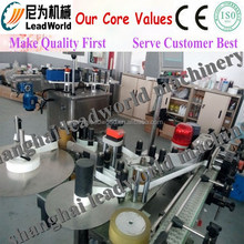 Premium red wine labeling machine/bottle body positioning labeling/fixed point labeling