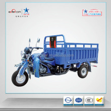 2015 year newest hot sales high quality cargo tricycle/ three wheel motorcycle/ 3-wheel tricycle