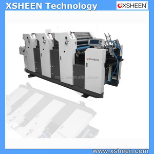 offset printing machine for sale,4-colour heidelberg offset printing machine, used komori offset printing machines