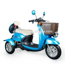 adult three wheel electric mobility scooter