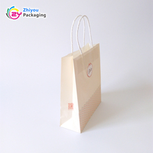 Custom grocery packing handle string white paper retail bags with logo print