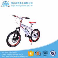 2016 best popular beauitful colour cruiser bike/Kids mountain bicycle