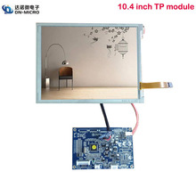 "new arrival 10.4 "" resistive touch screen USB"