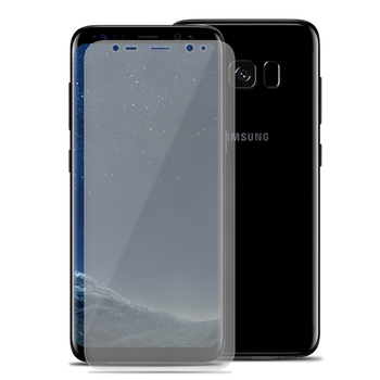 Full Cover Edge Matte TPU Film Screen Protector For Galaxy S9/Note 9