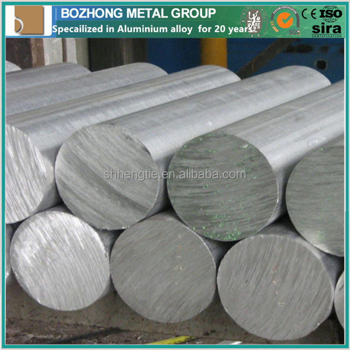 GB standard 5056 aluminum bar, aluminum wire for industrial use