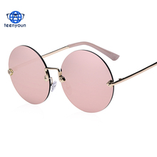 Round Rimless Simple stylish Sunglasses Women Vintage trendy Sun Glasses Female Mirrored Lens UV400 Glasses lunette de soleil