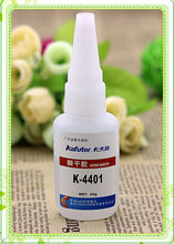 Kafuter K-4401 Adhesive Stickers for Fabric