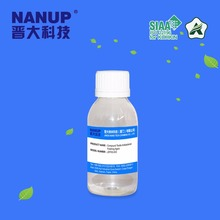 Manufacturer Supplier nano silver antibacterial agent Leather Auxiliary Agents textile finishing agent