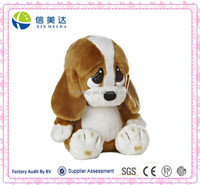Plush Soft Sad Sam Whimpers Stuffed Dog