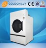 /product-detail/attractive-and-durable-industrial-clothes-gas-dryer-machine-for-sale-60101951439.html