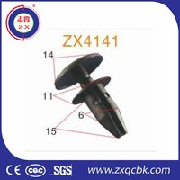 Competitive supplier supply high quality auto plastic clips and fasteners made in China