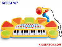 KIDS MUSICAL INSTRUMENT ELECTRONIC ORGAN