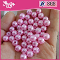 Alibaba china abs pearl beads plastic freshwater pearls