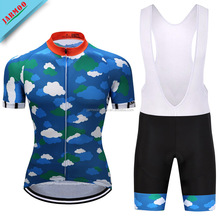 Fashionable Advertising Free Design Cycling Clothing