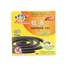 wild pig mosquito repellent killer coil from China factory