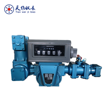 heavy fuel crude oil Positive Displacement Flow Meter