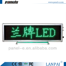 2016 innovative 7.2x2 inches green custom electronic led message display