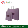 Hot selling printed paper packaging bag supplier